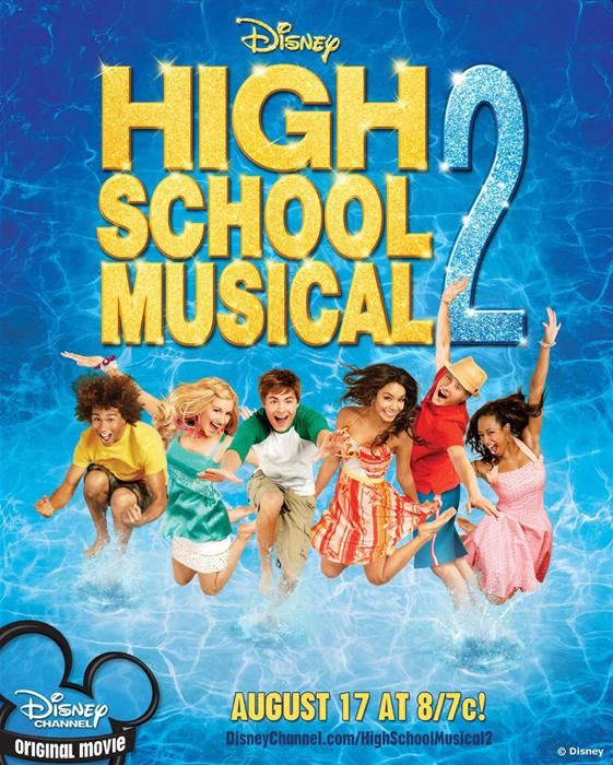 high_school_musical_two.jpg