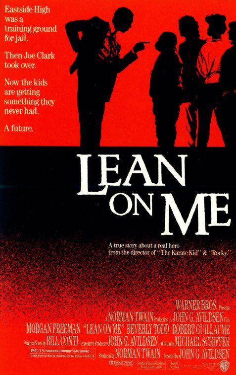 lean_on_me.jpg
