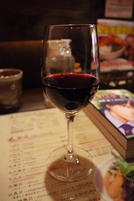 ワイン_20090124