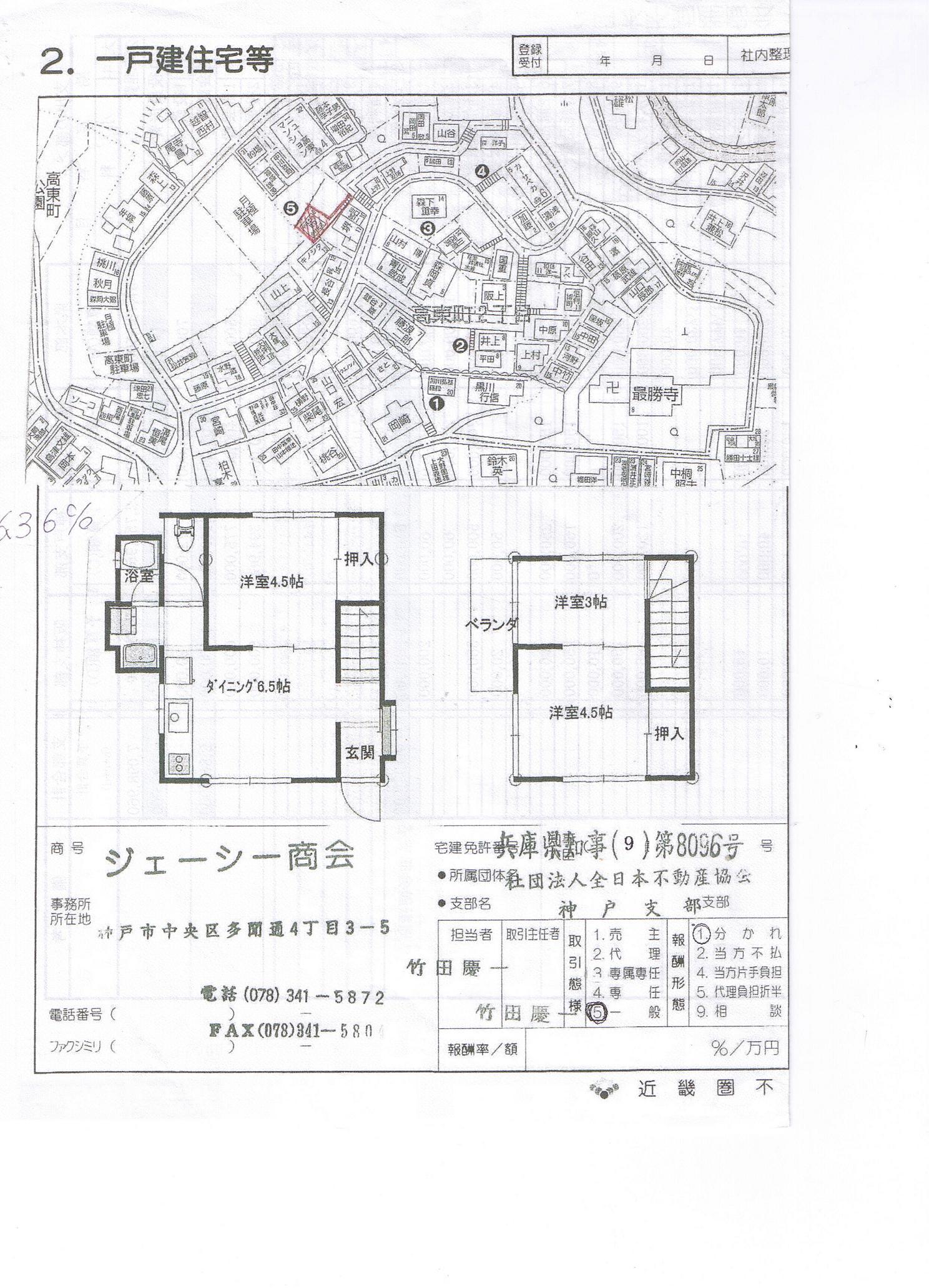 CCF20090810_00000.jpg