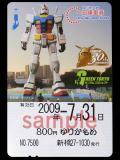 GREEN TOKYO ガンダムプロジェクトVer.の一日乗車券