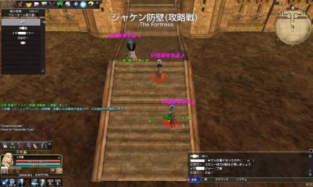 01capture_01526.jpg