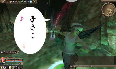 05capture_06529.jpg