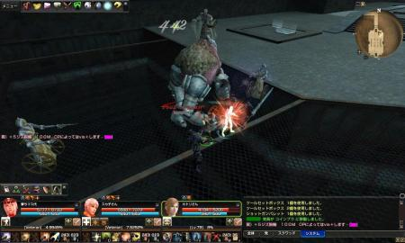 capture_00425トーチャ