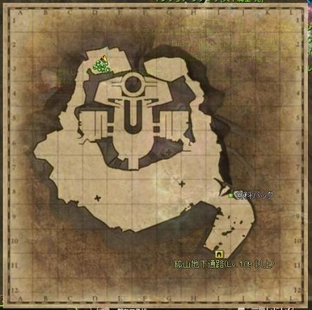 10タブカル鉱山