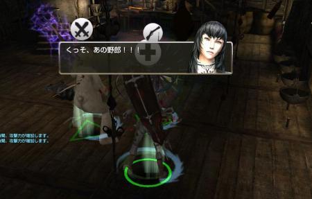 capture_02301.jpg