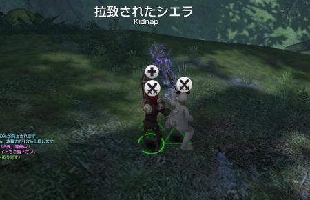 capture_02491.jpg