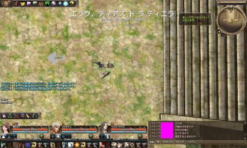 capture_05136.jpg