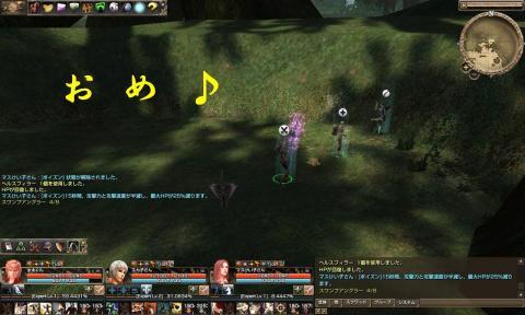 capture_05201.jpg