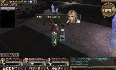capture_05859.jpg