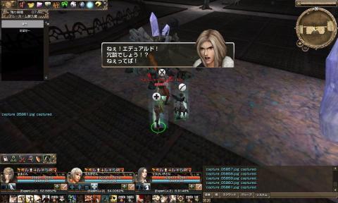 capture_05862.jpg