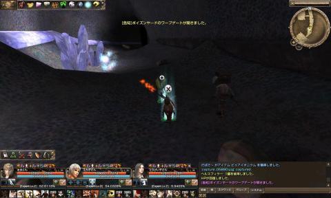capture_05891.jpg