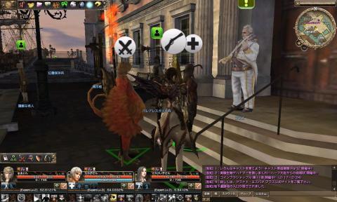 capture_05944.jpg