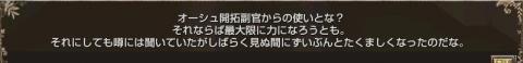capture_05946.jpg