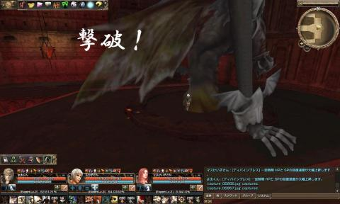 capture_05958.jpg