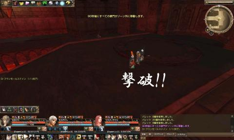 capture_05961.jpg