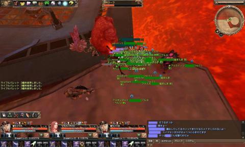 capture_05989.jpg
