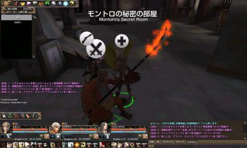 capture_06033.jpg