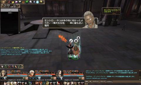 capture_06046.jpg