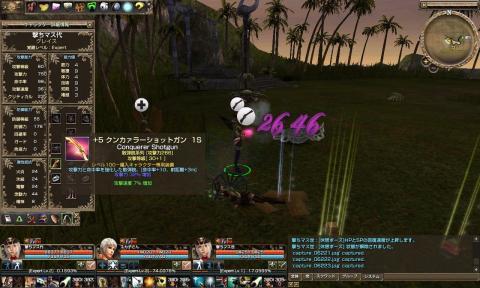 capture_06224.jpg