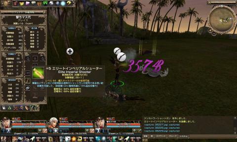 capture_06230.jpg