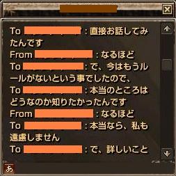 capture_06358.jpg
