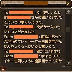 capture_06359.jpg
