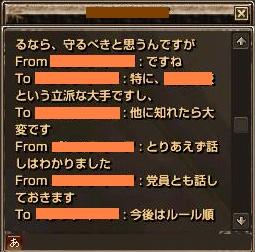 capture_06361.jpg