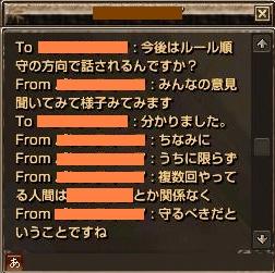 capture_06362.jpg