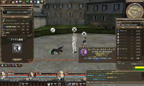 capture_06640.jpg