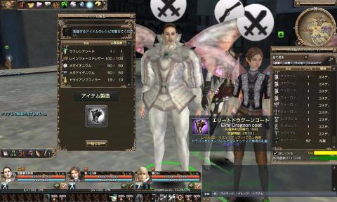 capture_07134.jpg