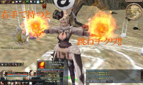 capture_07343.jpg