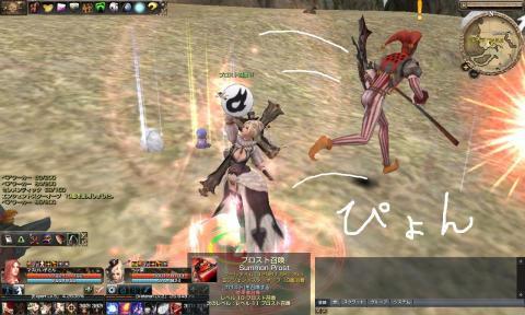 capture_07353.jpg