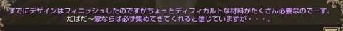 capture_07386.jpg
