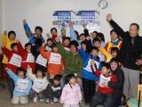 20090227_shuugou