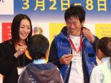 20081122_メダル授与