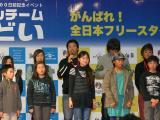 20081122_瀧澤選手