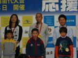 20081122_附田選手