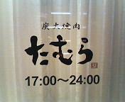 200907201815000.jpg