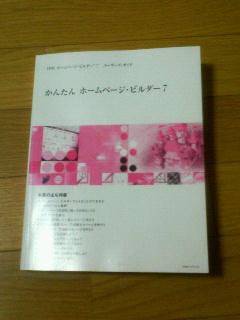 200610302024001.jpg