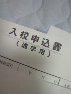 20080830005735