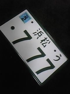 20090911185252