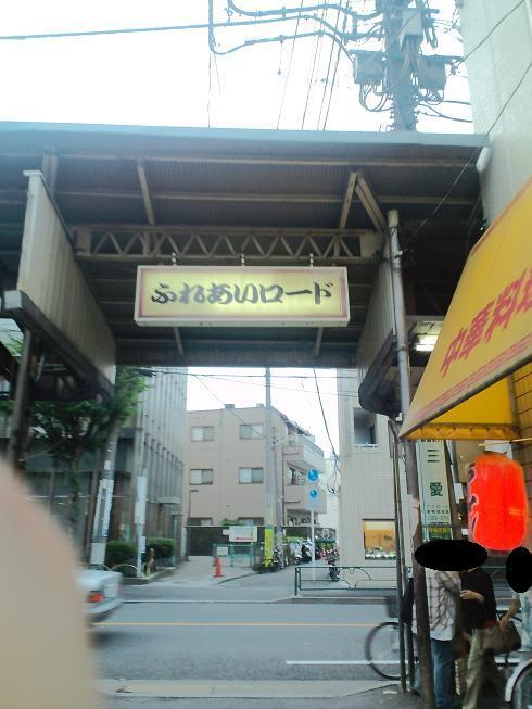 090806-nakano07.jpg