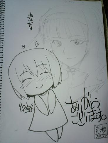090819-sketch01.jpg
