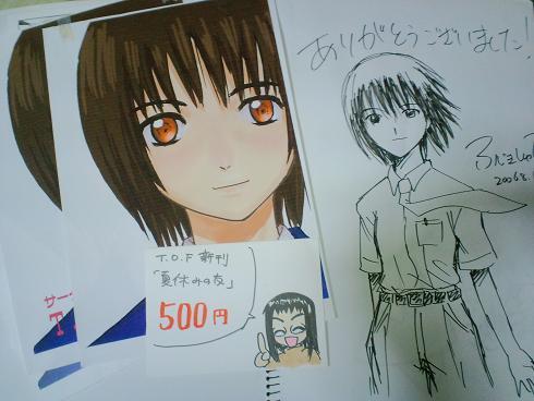 090819-sketch02.jpg