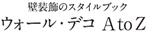 26_t2_R.jpg