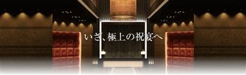 felta_image02_R.jpg