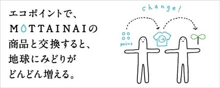 main_R.jpg
