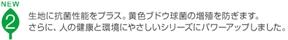 new2_R.jpg