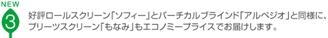 new3_R.jpg